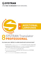 SYSTRAN 8 Translator Professional - Additional Language Pair - Français <> Anglais